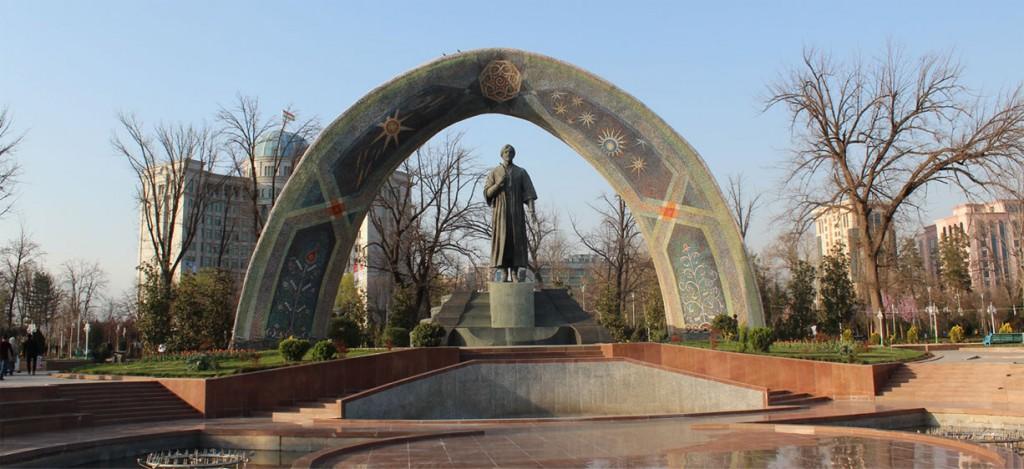 Развитие туризма в Таджикистане фото