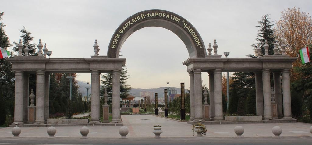Молодёжный парк душанбе фото