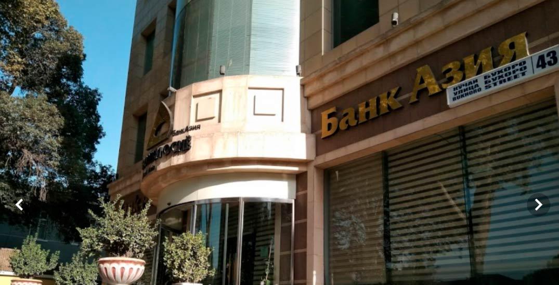 банк азия душанбе