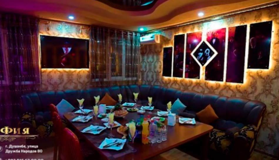 ресторан софия душанбе