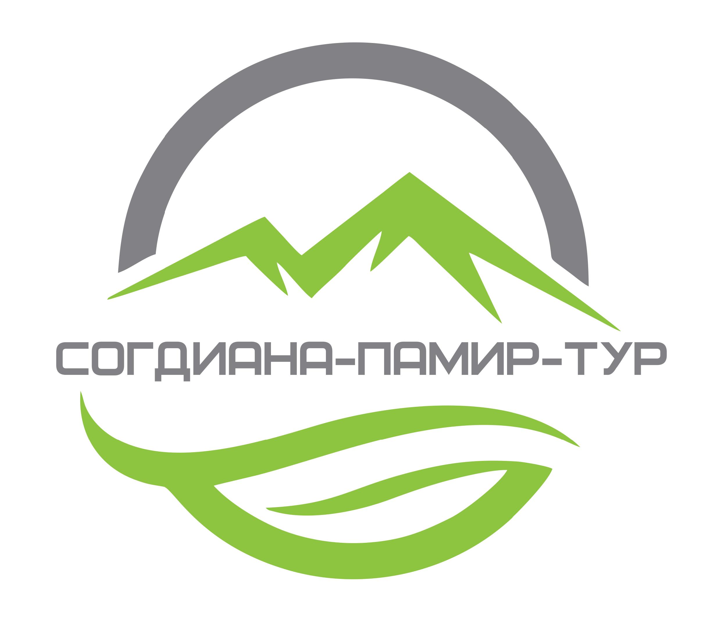 Согдиана Памир Тур